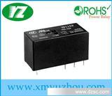 特价宏发HF115F/012-2ZS4继电器   现货销售中图