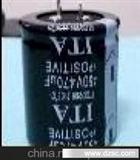 400V68UF 变频器电容 高压变频器铝电解电容
