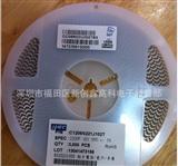 高压电容 瓷介电容 多层电容
