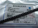 贴片LED发光管 超高亮LED 质量有保证,价格优。厂家直销
