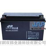 低价太阳能路灯专用胶体蓄电池