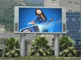 南京全彩LED显示屏厂家直销/厂价批发