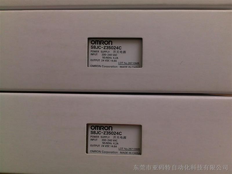 剹�n�.$�c.�.'z(�_现货供应欧姆龙电源s8jc-z35024c全新原装正品特价