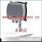 远传型高温应用数字温湿度变送器
