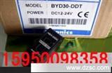BYD50-DDT/奥托尼克斯光电开关