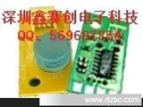 HTM226LF 电压输出湿度模块