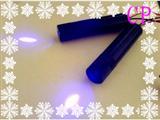 蓝光激光器