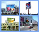 青海省LED显示屏电子显示屏LED全彩屏LED彩色屏-陕西迈信电子科技有限公司