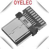 台湾进口USB插座/台湾插座专家