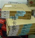 DRV632PWR 音频发送器、接收器、收发器 DirectPath 2Vrms Line Driver