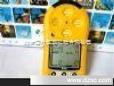 DP-NO便携式一氧化氮检测仪