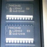 74HC244D,三态输出的八路缓冲器和线路驱动器