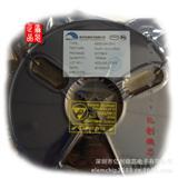 原厂代理南京微盟升压IC,键盘鼠标IC-ME501CTG