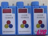 西安CTH1000一氧化碳报警器
