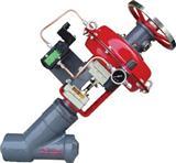 进口气动Y型疏水控制阀