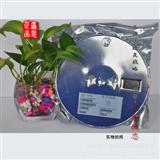 3A大电流上海芯龙降压型直流电源变换器芯片(高效率型)XL1530
