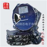【厂家直销】原装正品QX5278升/降压型LED恒流驱动芯片
