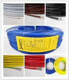 PVC电子线UL1015电子连接线