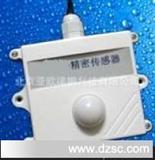 照度传感器/光照度传感器/光照度变送器