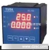 溶氧分析仪/在线式溶氧分析仪