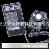 DP-TES-1330A照度计/手持式照度计