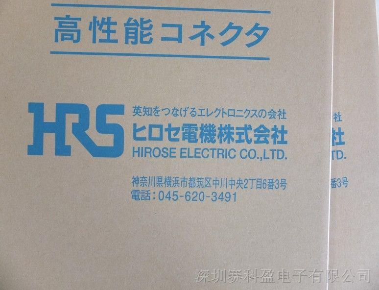 供应全新原装正品HRS连接器ZX62-B-5PA(11)