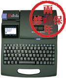 硕方TP66i线号机,硕方TP66i打号机,国产硕方打号机,硕方套管印字机