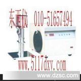 扫频响应分析仪/粘结指数测定仪