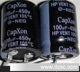 正品丰宾电解电容HP 100UF/450V 25*31 C R 105度