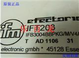 德国IFM易福门传感器IFT203,AC2255