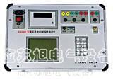 BY8600高压开关机械特性测试仪
