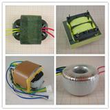小功率变压器,电源变压器,环保变压器,出口国外电源变压器