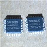 SN8F25E25FG,松翰SN8F25E25 MCU单片机 SONIX单片机 RAM 8-bit