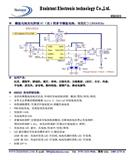 镍氢电池充电IC(HX6323)