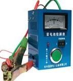 汽车蓄电池检测表