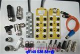 现场总线7/8三通适配器_Profibus电缆双头_重载连接器_M8耐高温盘式插座