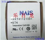 松下温控器温控仪表AKT41121001质保一年