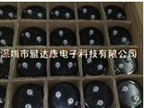 50V680UF电解电容  开关电源用电解电容器