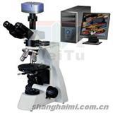 SPL-30C偏光显微镜