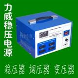 监控电源|监控电源价格