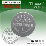 mitsubishi三菱cr2016电池 原装正品 详情点击咨询