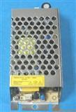 小家电电源|东莞电源适配器厂家