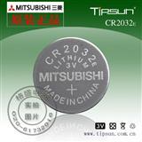 mitsubishi三菱cr2032电池 原装正品 详情点击咨询