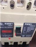 特价热卖RMM1塑壳开关RMM1-160S/3P断路器
