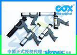 英国COX气动胶枪
