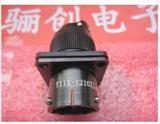 厂家现货热销国产Y11X-1005TJ圆形连接器