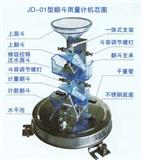 JD01型翻斗式雨量计