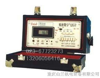 cpd2/20精密数字气压计图片