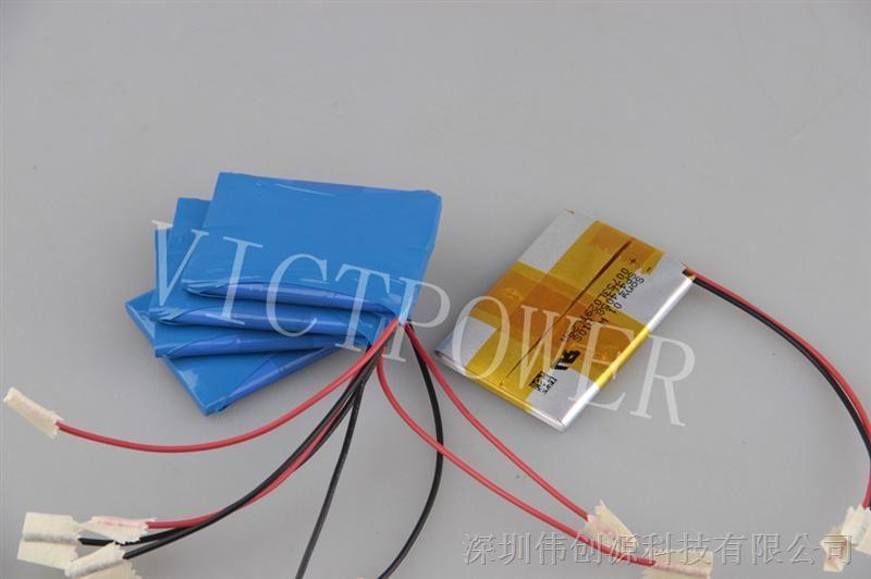 型号:474058聚合物锂电池图片
