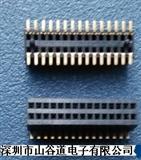 0.8mm间距8-80P贴片型排针排母,公母合高5.0mm带定位柱-深圳厂家